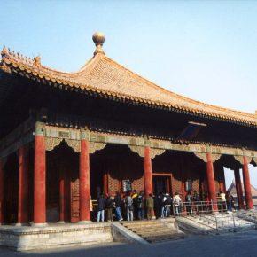 China - Beijing - Cidade Proibida
